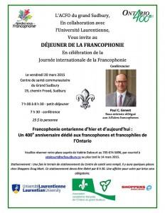 Déjeuner de la francophonie 2015