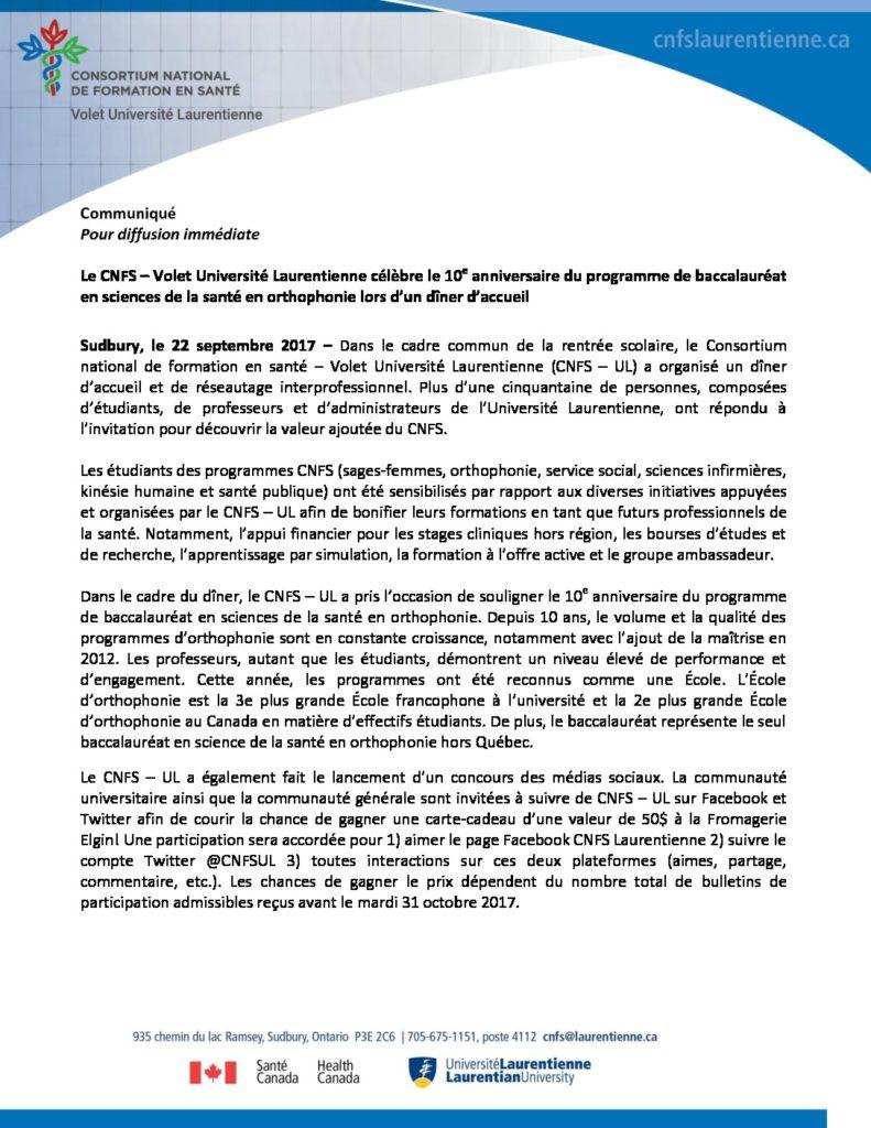 thumbnail of _Communiqué de presse_Diner daccueil 2017